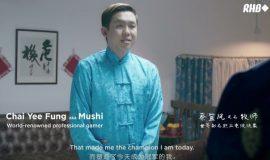 RHB CNY eSports