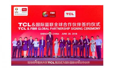 tcl basketball sponsor