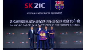 South Korea's largest chaebol (conglomerate) and a regular supporter of sports inside South Korea, has made a landmark, three-year deal with Spanish football giant FC Barcelona.