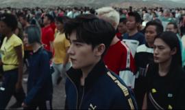 Puma Yang Yang China 2019