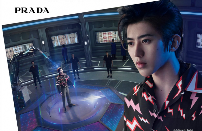 Prada Cai Xukun China