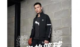 Puma Basketball China Zhao Jiwei