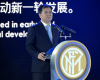 Inter Milan Evergrande