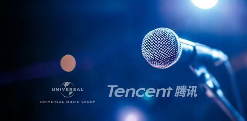 Tencent and Universal Collaborate To Develop Chinese Music