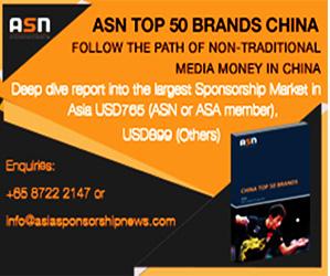 asn-promotion